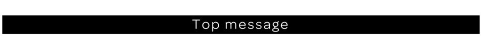 top-message